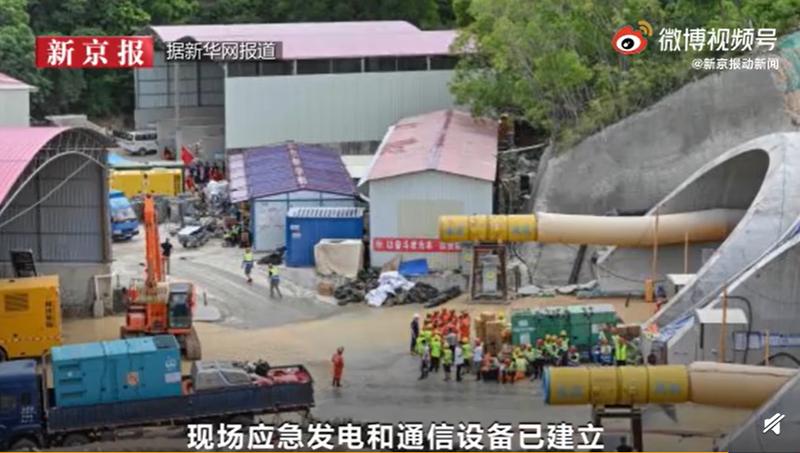 中國廣東省珠海市石景山隧道工地15日發生嚴重滲水事故。(圖擷取自微博)
