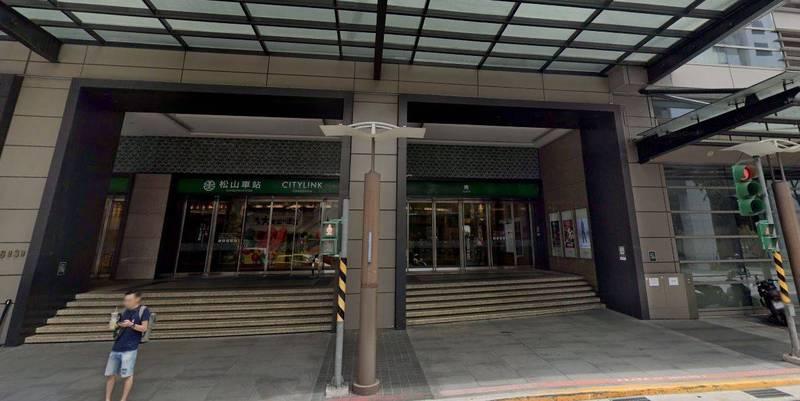 「CITYLINK松山壹號店」今日緊急停業。(圖擷取自Google Map)