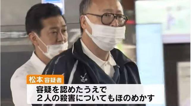 日本福岡圖中男子松本淳二,因不滿父母時常叫他幫忙害他看動畫被中斷,憤而殺害雙親。(圖擷取自YouTube《福岡TNC ニュース》)