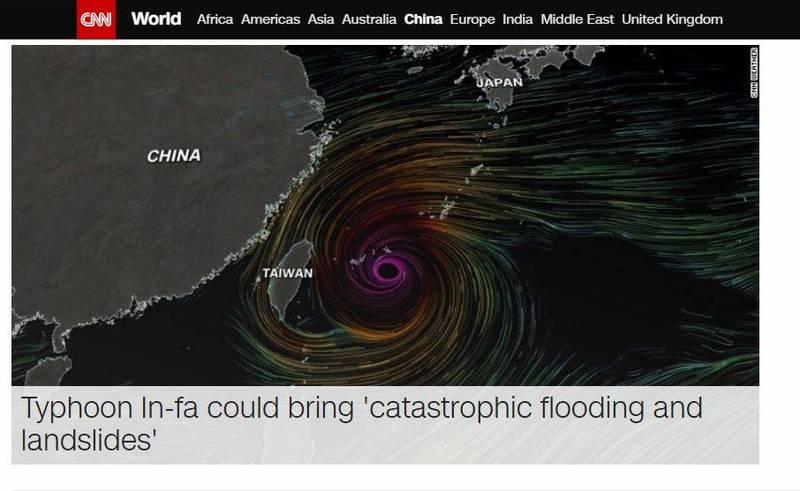 今年第6號颱風「烟花」暴風圈逐漸靠近台灣陸地,美國《CNN》氣象專家表示,颱風週四晚間達到巔峰強度,受到台灣地形影響,颱風帶給台灣的累積雨量可能「多達1公尺」。(圖取自CNN)