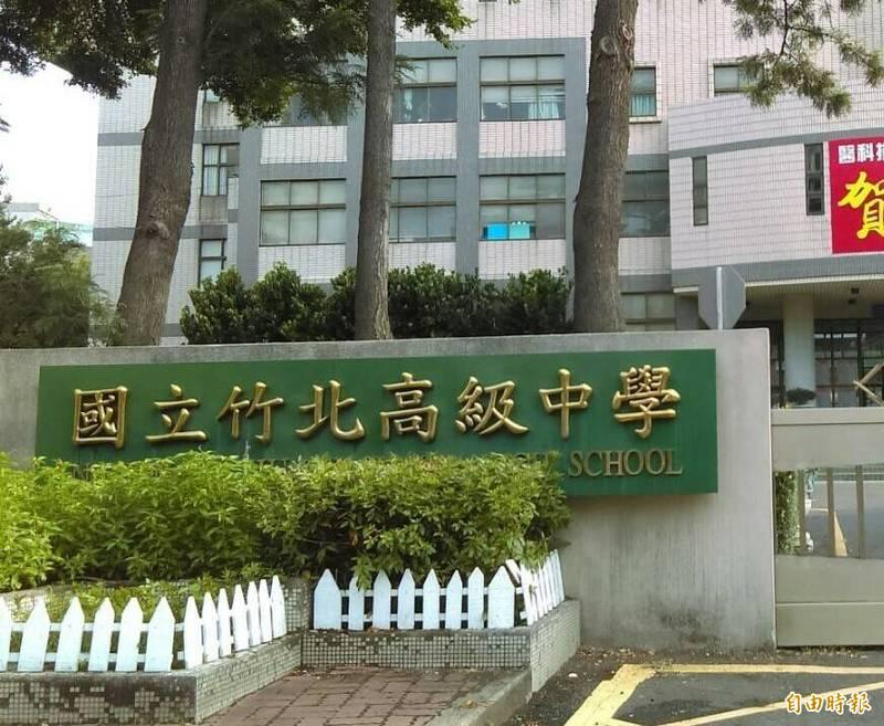 大學指考延至7月28日至30日登場,新竹縣考場在國立竹北高中,將有509名考生應試,考場增加設置隔離試場分區數,以及提供代訂考生午餐服務等防疫措施。 (記者廖雪茹攝)