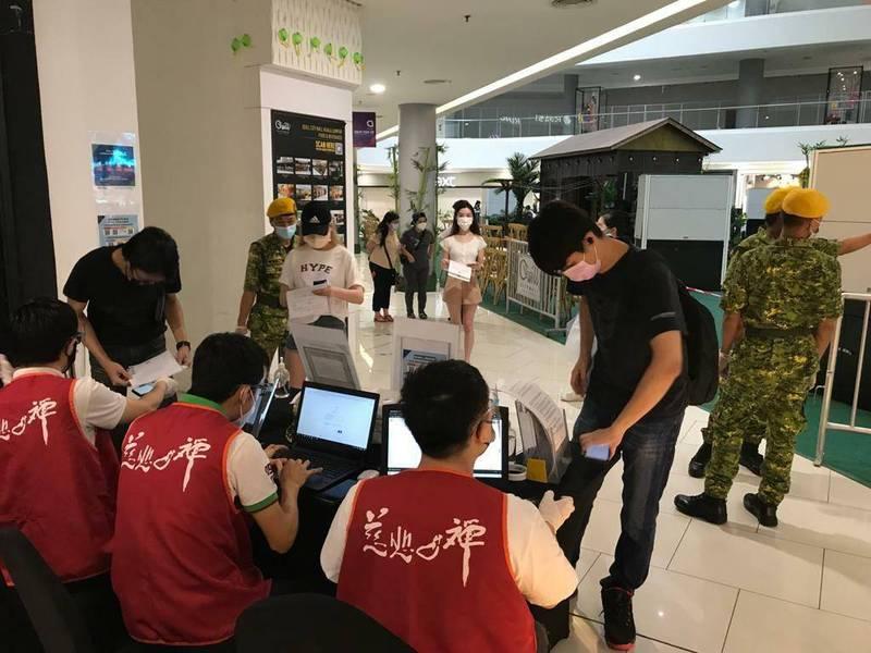 靈鷲山馬來西亞佛學會,在吉隆坡Quill City Mall舉辦疫苗接種活動。(靈鷲山馬來西亞佛學會提供)