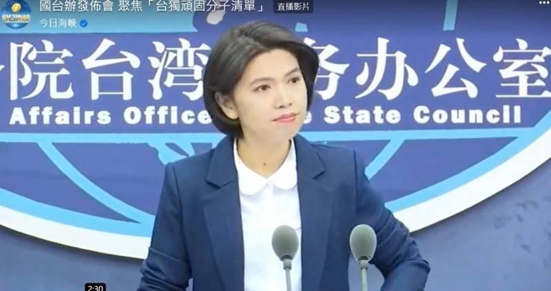 中國當局日前宣佈,今年10月起,持有「居住證」的台灣民眾將可在北京參加城鄉居民基本養老保險,陸委會20日批評,「居住證」是中國削弱台灣主權的統戰作為。中國國台辦遲了三天才回應稱,「政策好不好,台胞最有發言權」。圖為中國國台辦發言人朱鳳蓮。(資料照)