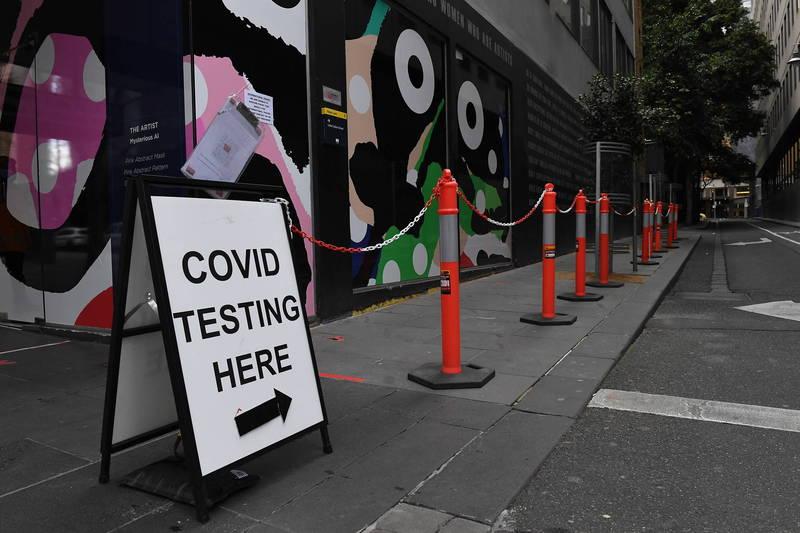 澳洲疫情未歇,即便實施封鎖確診仍持續增加。(歐新社)