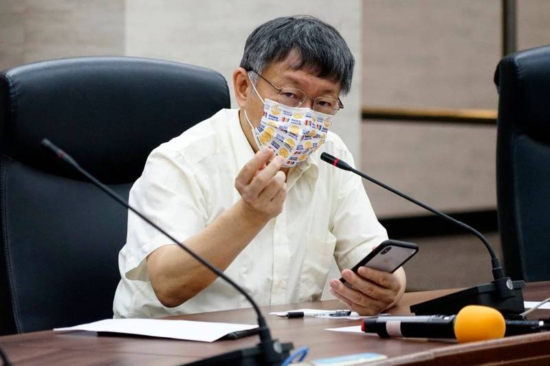 台北市長柯文哲。(資料照,北市府提供)