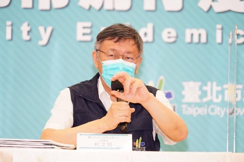 台北市是否要舉債80億買疫苗,並提到如果要買第3劑疫苗,原則上要買mRNA,因為買第3劑主要是要對付變種病毒。(資料照,北市府提供)