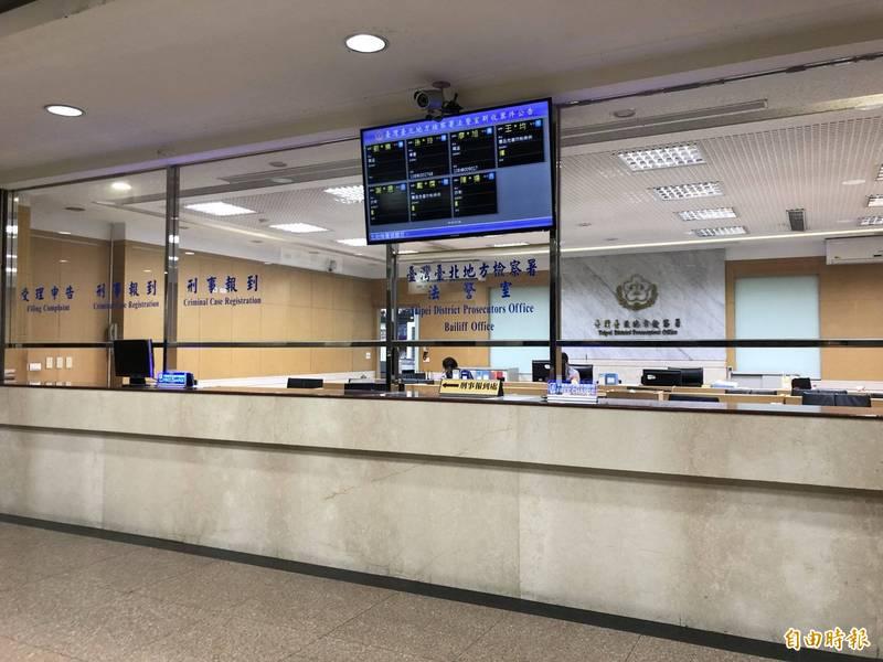 台北地檢署法警室。(資料照)
