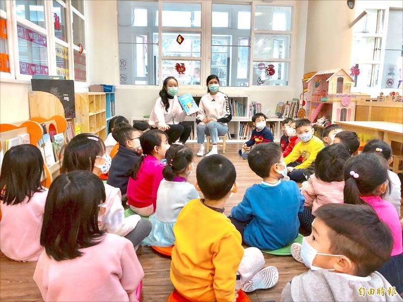 桃園市幼兒園須符合中央指引條件,才能恢復營運。 (資料照,記者魏瑾筠攝)