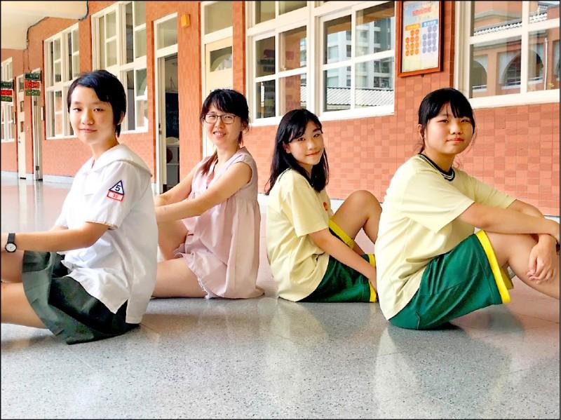 大有國中教師楊雅婷(左二)自許成為一座生物多樣性高的「熱帶雨林」,讓教學充滿多樣性。(市府教育局提供)