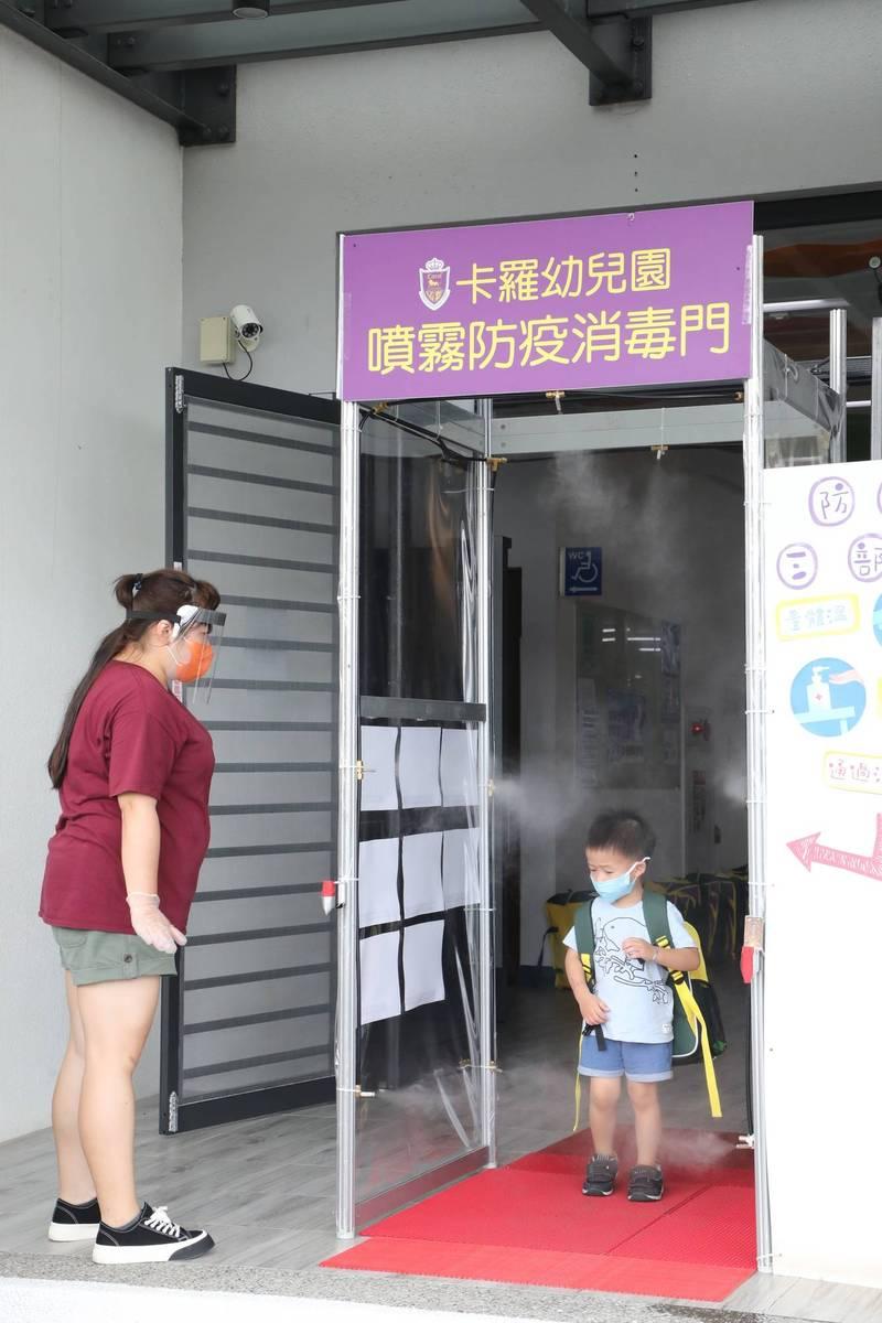 幼兒園「解封」前預作整備演練。(台南市府提供)