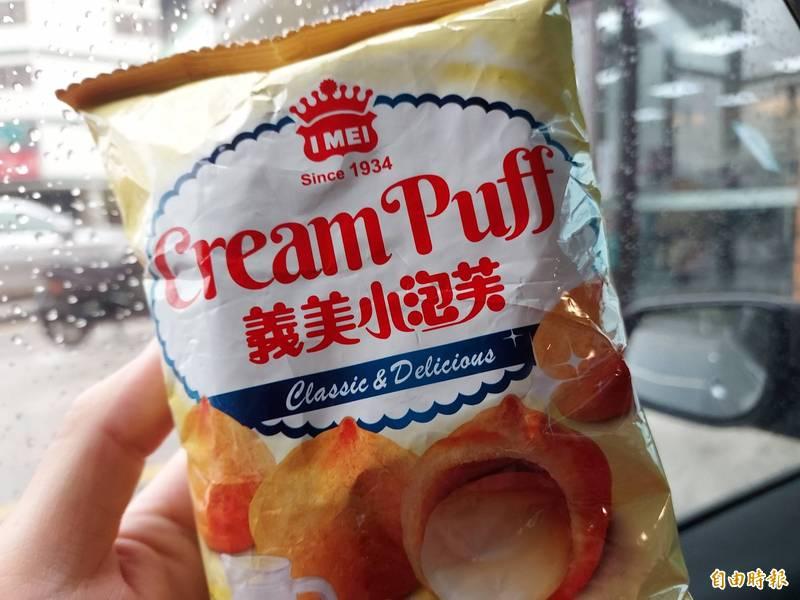 超商販售的義美小泡芙。(示意圖,記者林宜樟攝)