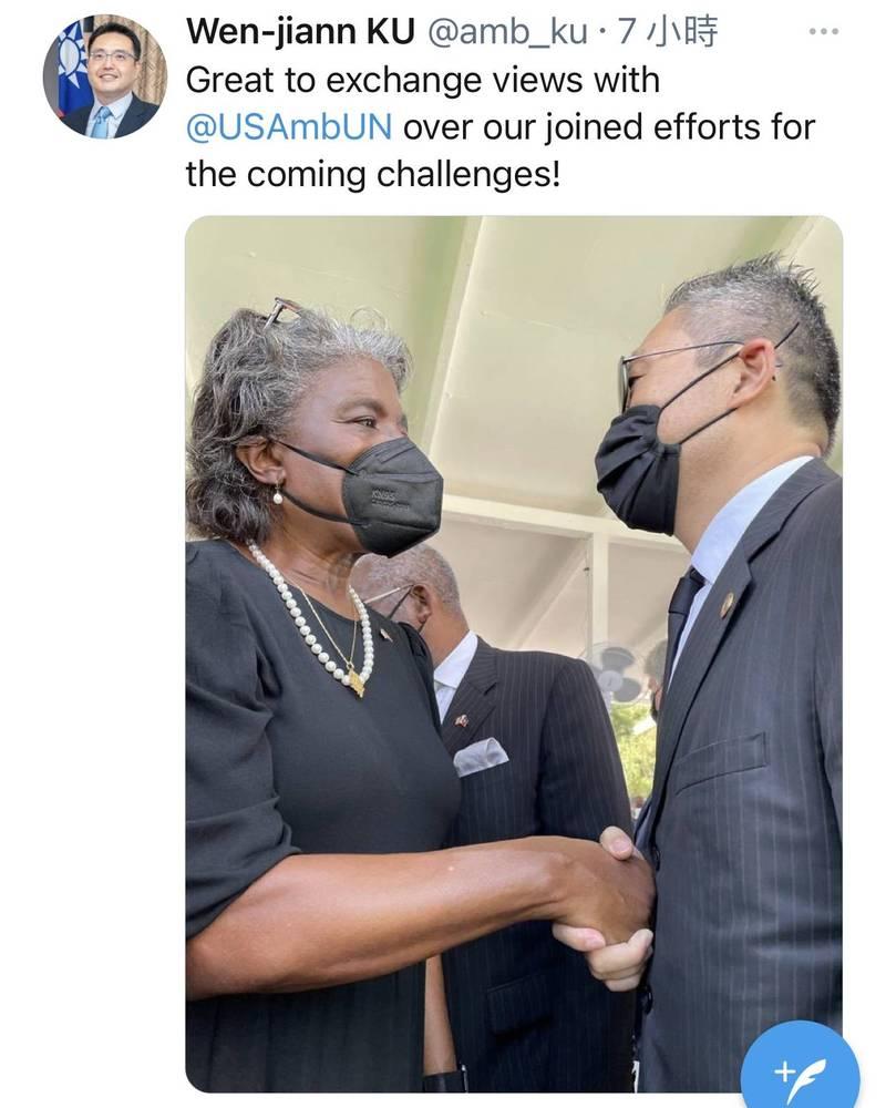駐海地大使古文劍在海地前總統摩依士喪禮上與美國駐聯合國大使湯瑪斯—葛林斐德短暫交換意見。(取自我駐海地大使古文劍推特)