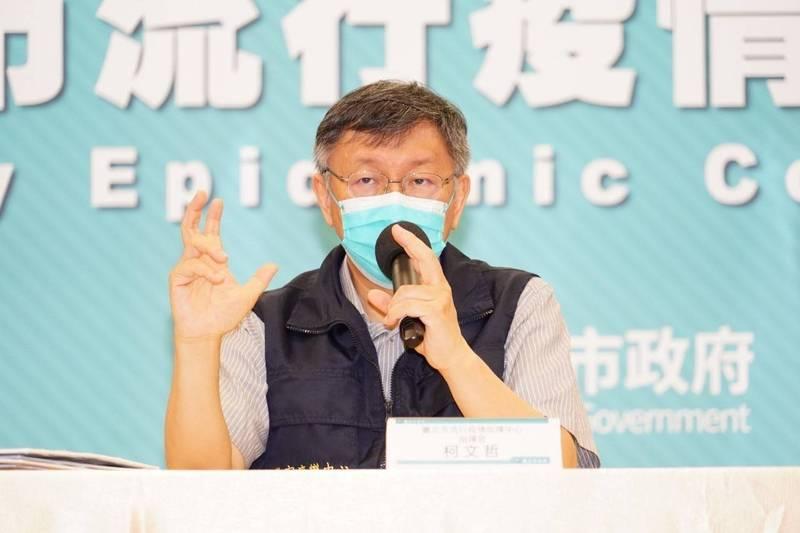 台北市長柯文哲。(北市府提供)