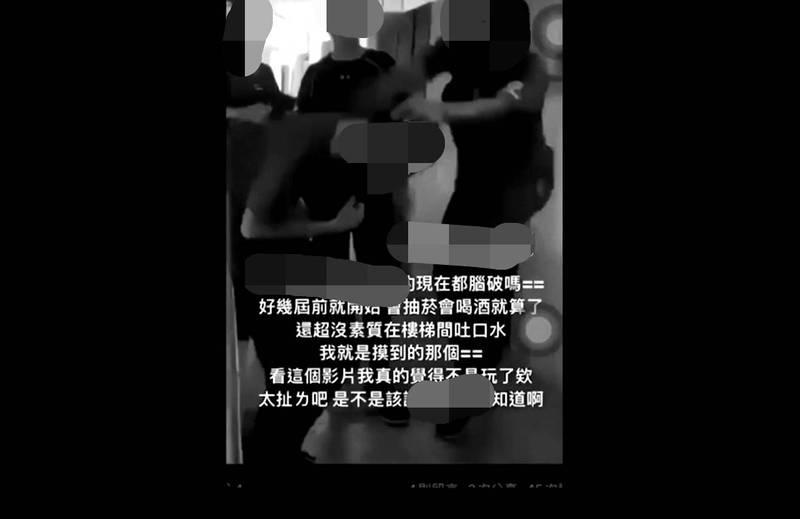 男國中生被出拳毆打。(翻攝畫面)