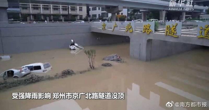 鄭州京廣北路隧道被淹沒。(圖片擷取自微博)