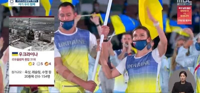 南韓MBC電視台昨日轉播東奧選手進場,竟以車諾比核災介紹烏克蘭,引發網友批評。(翻攝自Twitter)