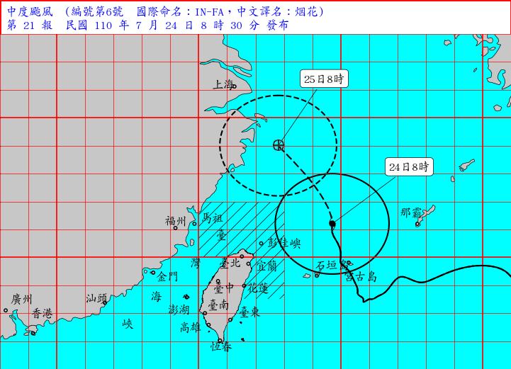 中央氣象局今(24日)晨8時30分,續發中颱烟花的海上颱風警報,斜線部份為警戒區域。(圖擷取自中央氣象局)