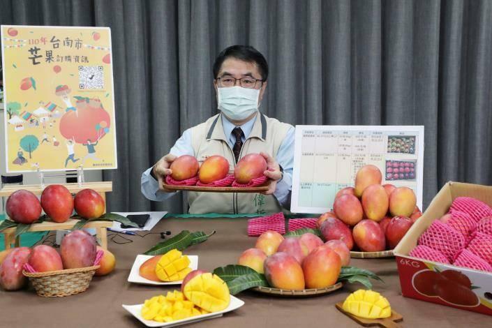 台南市長黃偉哲於芒果產季期間,透過視訊向日本行銷台南芒果。(台南市政府提供)