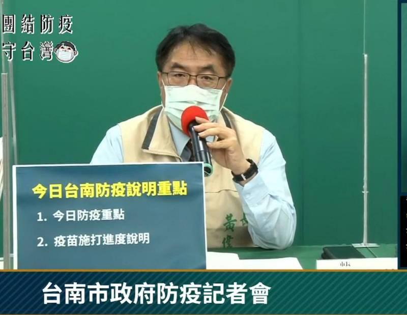 台南市長黃偉哲感謝海巡署弟兄將病毒阻絕於境外。(圖擷取自南市府直播記者會畫面)