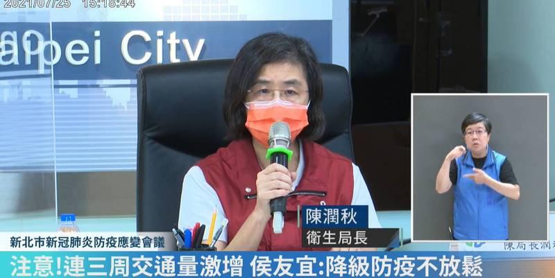 陳潤秋表示,新北的莫德納疫苗都已經預約完畢,也提醒醫院「先進先出」注意效期。(圖擷取自侯友宜臉書)