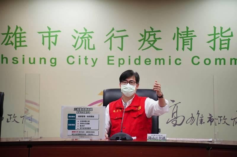 高雄市長陳其邁宣布,針對開放場域,提供首次免費公費快篩服務。(圖由高市府提供)