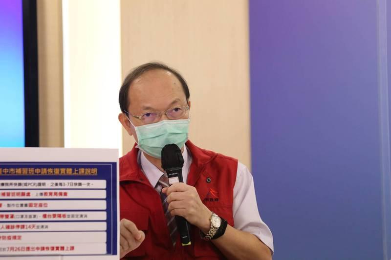 台中市教育局長楊振昇昨公佈補教復課標準,業者批過嚴。(圖:市府提供)
