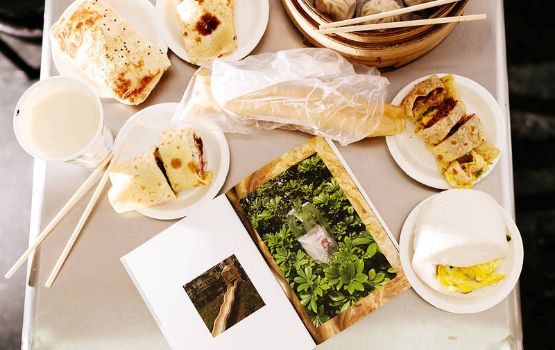 Priscilla Young's photo zine Breakfast Shop and traditional Taiwanese breakfast items are arranged in an undated photograph. Photo courtesy of Yang Ya-chun