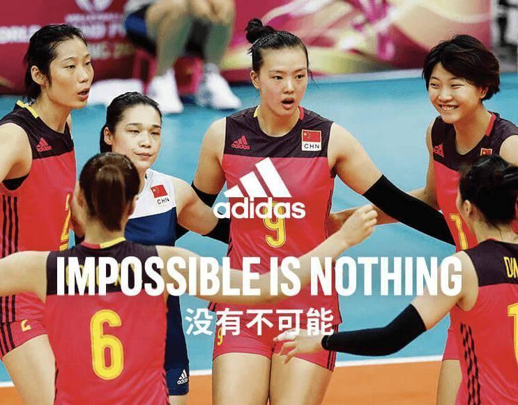 愛迪達為中國女排贊助商,並在微博出現廣告。(擷取自微博)
