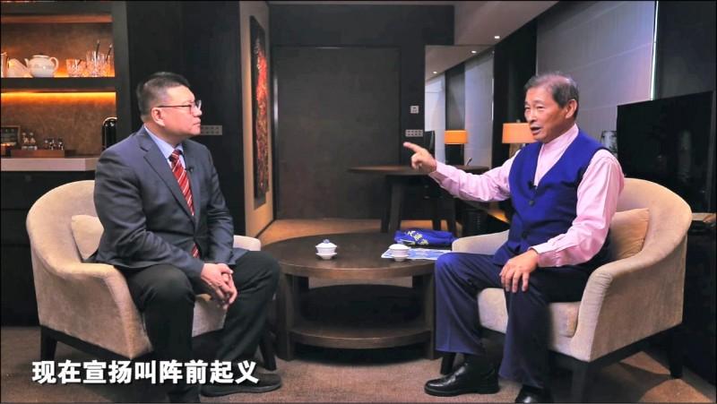 中華統一促進黨總裁「白狼」張安樂今年初接受中國央視訪問,宣稱要在台發展「紅色隊伍」、高喊「陣前起義」。(翻攝張安樂粉絲團)