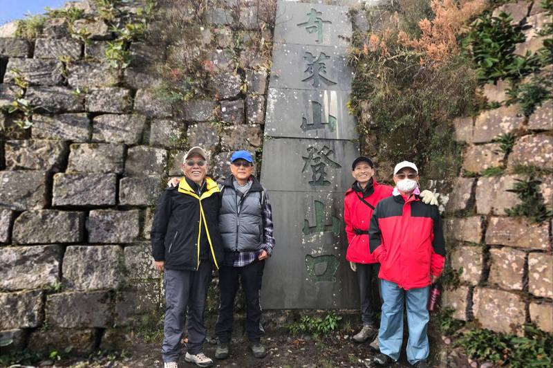 清大核工系校友周懷樸(左起)、林思賢、杜博文、王伯輝去年底年重登奇萊山憶亡友(清大提供)