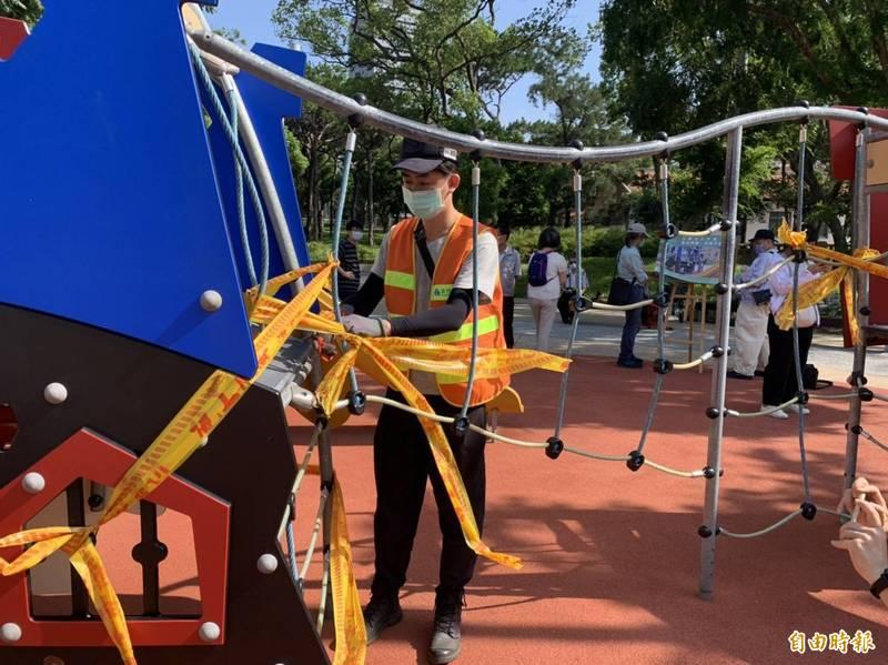 新竹市府明天起將開放公園各項設施,市長林智堅也前往公園視察最後的整備狀況,包括拆除黃色封鎖線等,要提供市民安全的戶外活動空間。(記者洪美秀攝)