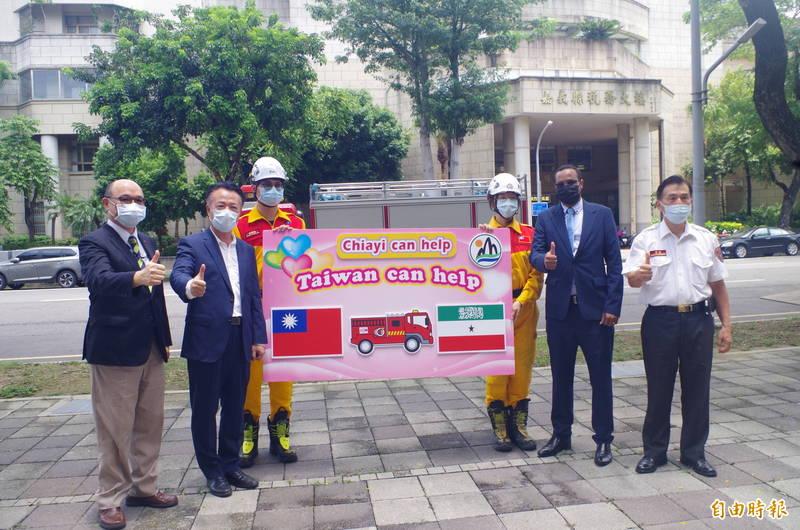 嘉義縣政府今天援贈小型水箱車給索馬利蘭共和國。(記者王善嬿攝)