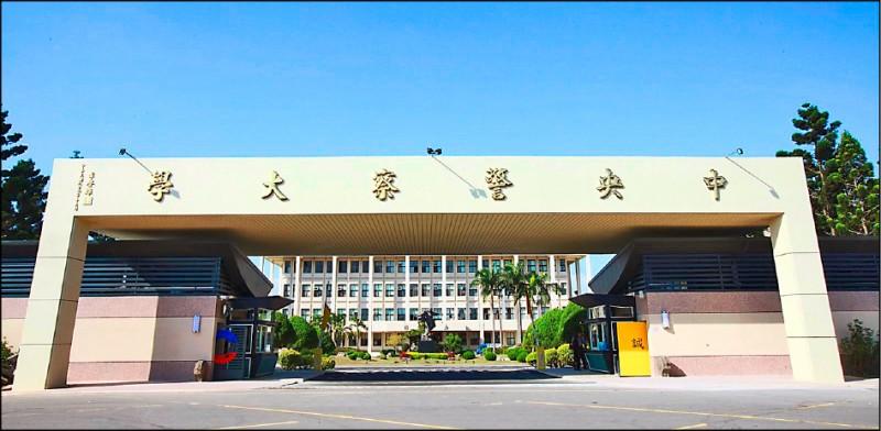 中央警察大學洪姓應屆畢業生散佈女網友私密照,遭退學。(資料照)