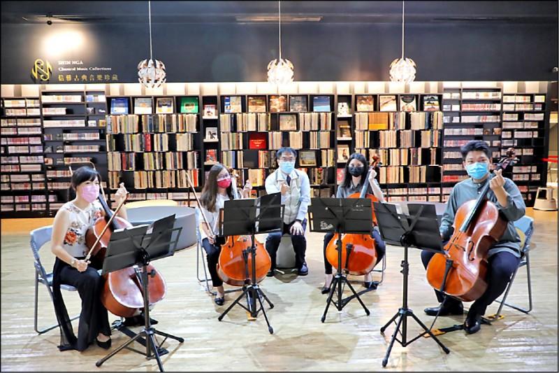 許石音樂圖書館施打站,現場加碼大提琴四重奏。(台南市政府提供)