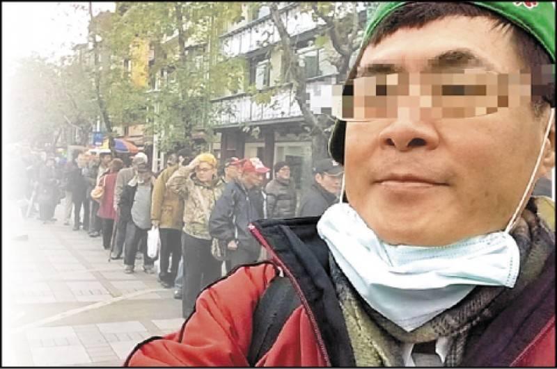 于維智(見圖)被控為情殺林庭旭18刀,林住院期間因併發急性心肌梗塞身亡,于遭判刑9年8月;民事部分,于被林的家屬求償共2480萬餘元。(翻攝自臉書)