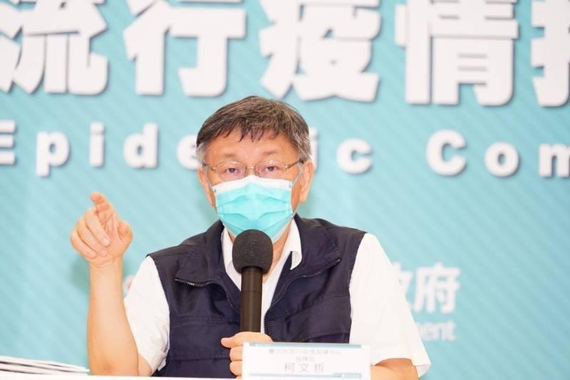台北市長柯文哲出席防疫記者會。(台北市政府提供)