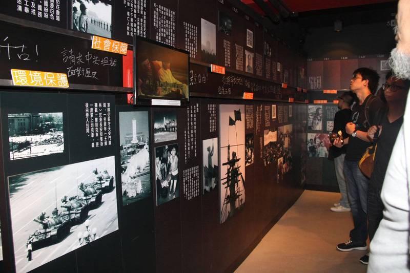 香港支聯會設立的「六四紀念館」在強大的政治和法律壓力下即將關閉。圖為舊館場景。(中央社資料照)