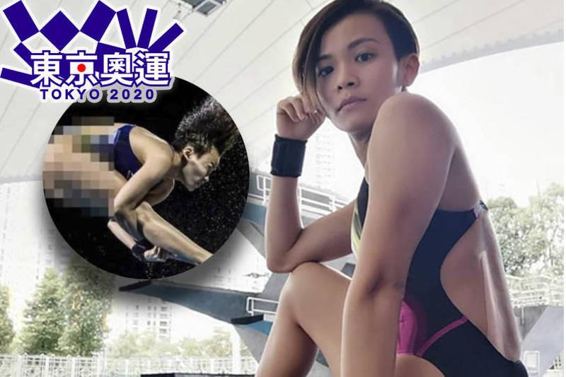 馬來西亞網民批評這種作法毫無必要,而且反而讓照片看起來有點猥褻。(本報合成)