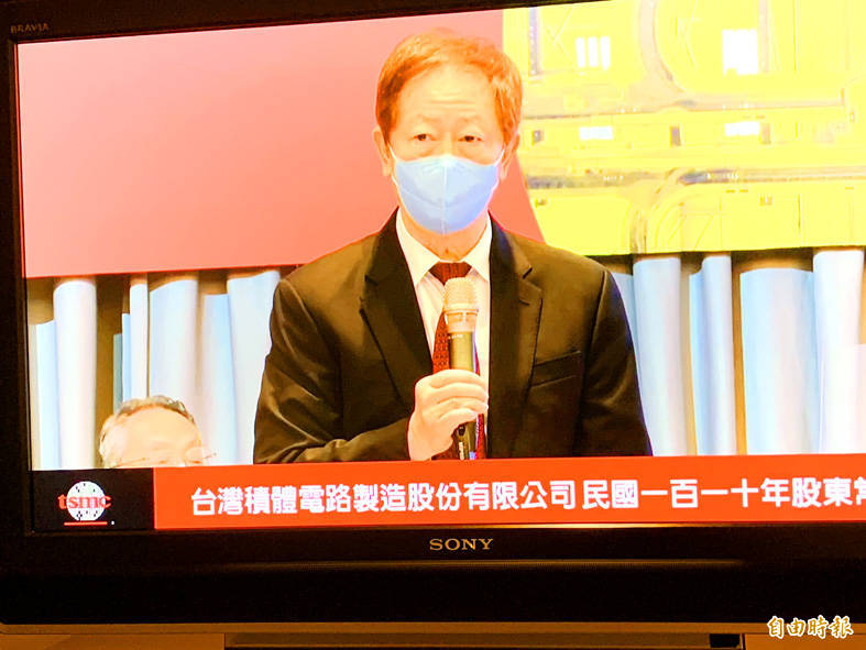 Taiwan Semiconductor Manufacturing Co chairman Mark Liu speaks at the company's annual general meeting in Hsinchu City yesterday. Photo: Grace Hung, Taipei Times