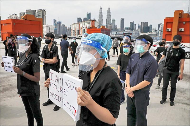 馬來西亞數千名簽約醫師廿六日因不滿政府僱用條款,在承諾不影響病患的前提下,於吉隆坡醫院外罷工。(路透)