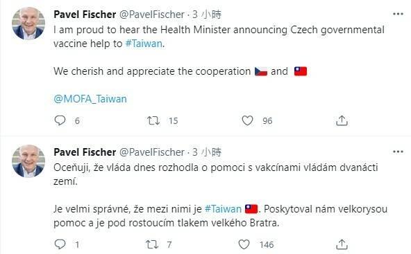 參議院外交委員會主席席費雪(Pavel Fischer)推文讚賞捷克政府決定,表達珍惜捷克與台灣的友誼,「我很感激今天政府決定協助12個國家施打疫苗,台灣在其中是非常正確的,台灣曾慷慨地幫助我們,並承受著來自老大哥的越來越大的壓力。」 (翻攝自推特)