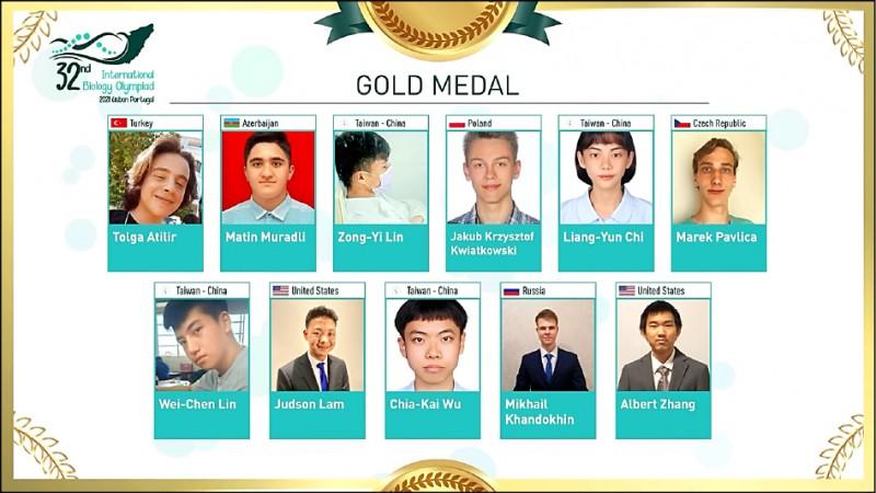 今年國際生物奧林匹亞競賽,台灣代表團全體4名高中生拿下4金佳績,不料葡萄牙主辦的閉幕式影片中,竟將我代表隊名從原先提報的「Chinese Taipei」改成「Taiwan-China」。(記者吳柏軒翻攝)
