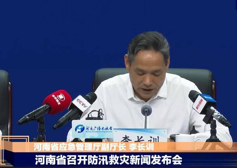 河南省應急管理廳副廳長李長訓今日在災情記者會中表示,截至27日中午12時,暴雨造成河南全省150個縣市區,1573多個鄉鎮共1331.98萬人受災,其中有71人遇難。(擷取自微博)