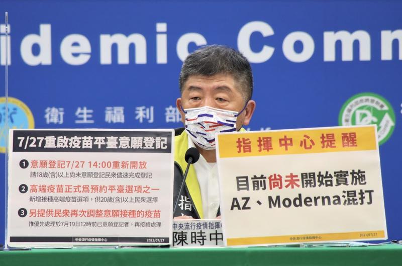 中央流行疫情指揮中心指揮官陳時中表示,只要符合資格,不用等到簡訊,也可進行預約。(指揮中心提供)