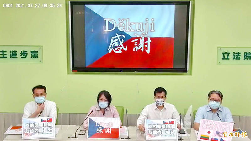Members of the Democratic Progressive Party legislative caucus hold an online news conference yesterday to thank the Czech Republic for its pledge to donate 30,000 COVID-19 vaccine jabs to Taiwan. Photo copied by Hsieh Chun-lin, Taipei Times