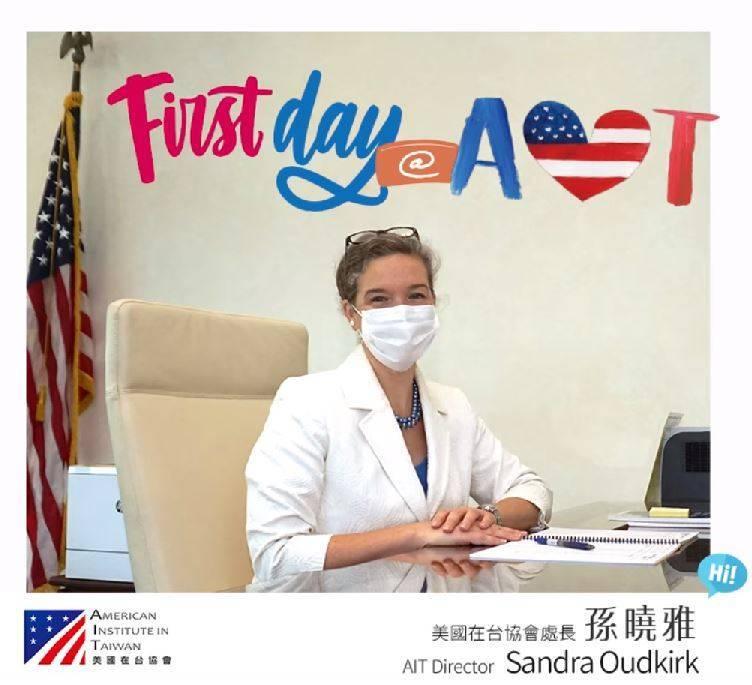孫曉雅27日正式就任AIT處長。(圖翻攝自AIT臉書)