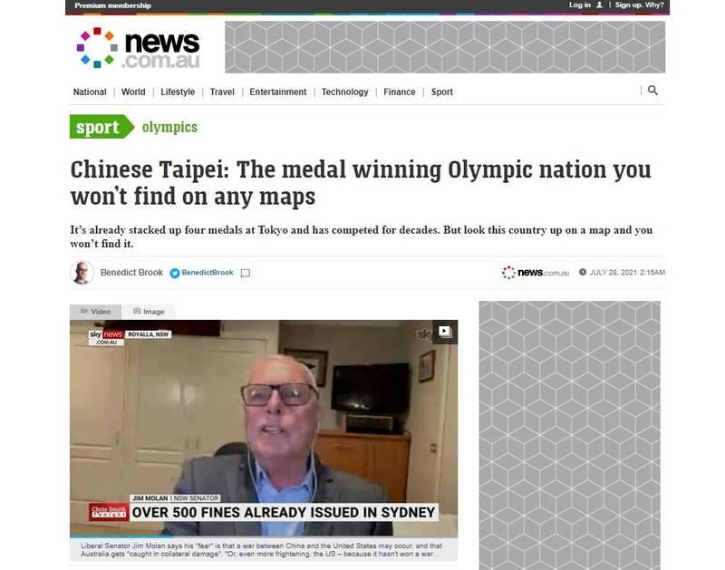 《澳洲新聞》以《中華台北:在任何地圖上都找不到的奧運金牌國家》(Chinese Taipei: The medal winning Olympic nation you won't find on any maps)報導台灣隊。(擷自網頁)