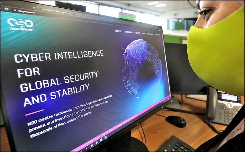 飛馬(Pegasus)間諜軟體近年常登上國際媒體版面。(法新社檔案照)