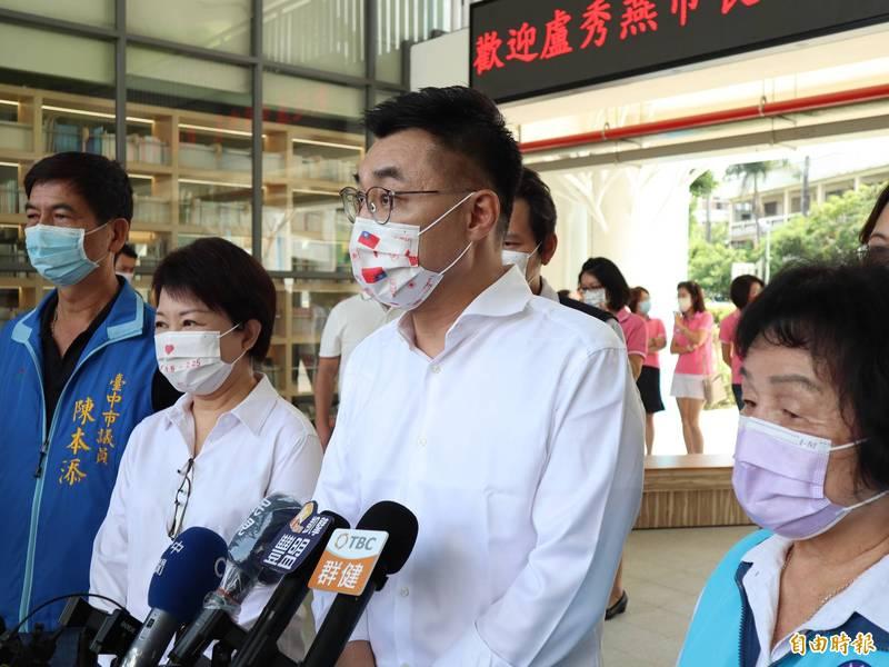國民黨主席江啟臣否認與台中市長盧秀燕同台露臉是為黨主席鋪路。(記者歐素美攝)