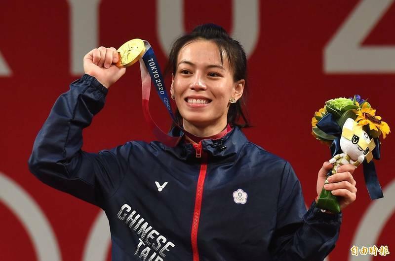 「舉重女神」郭婞淳在東京奧運女子舉重59公斤級勇奪金牌,也是台灣隊本屆奧運首金。(特派記者林正堃攝)